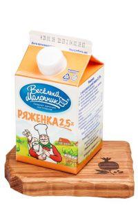 ...Ряженка 2,5% Веселый Молочник